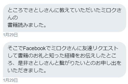 f:id:utyuu_no_housoku:20190304172439j:plain