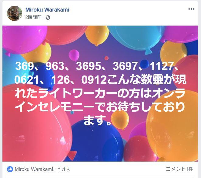 f:id:utyuu_no_housoku:20190304190519j:plain
