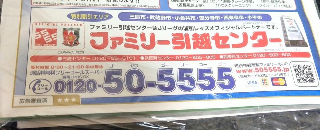f:id:utyuu_no_housoku:20190304200008j:plain