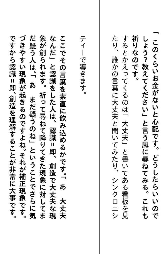 f:id:utyuu_no_housoku:20190304200303j:plain