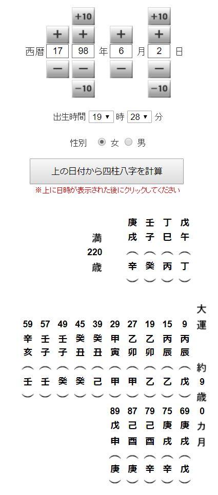 f:id:utyuu_no_housoku:20190304213156j:plain