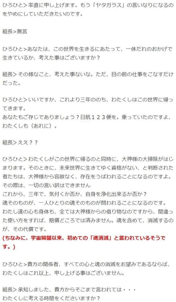 f:id:utyuu_no_housoku:20190305015555j:plain