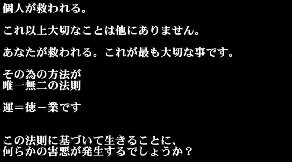 f:id:utyuu_no_housoku:20190305020431j:plain