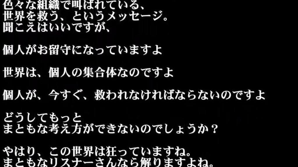 f:id:utyuu_no_housoku:20190305020504j:plain