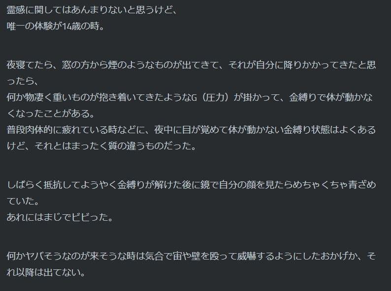 f:id:utyuu_no_housoku:20190305125838j:plain