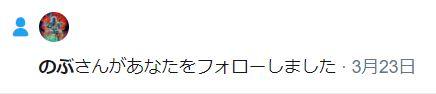 f:id:utyuu_no_housoku:20190409185148j:plain