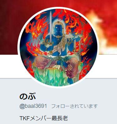 f:id:utyuu_no_housoku:20190409185219j:plain