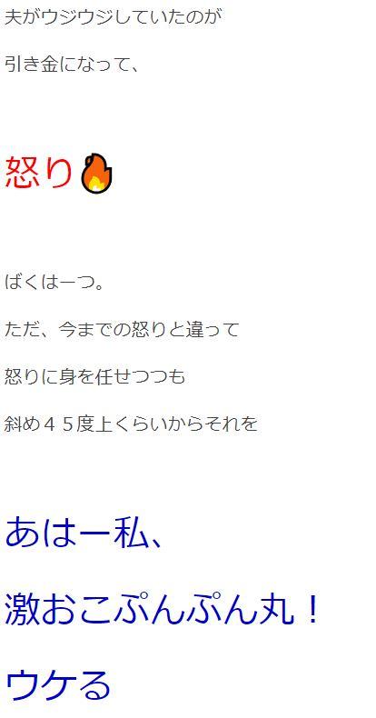 f:id:utyuu_no_housoku:20190409185446j:plain