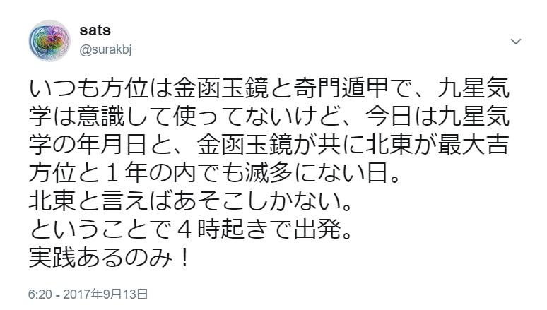 f:id:utyuu_no_housoku:20190715000547j:plain
