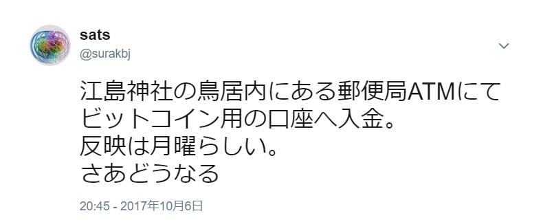f:id:utyuu_no_housoku:20190715000901j:plain