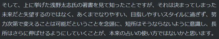 f:id:utyuu_no_housoku:20191206175119j:plain