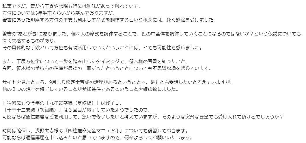 f:id:utyuu_no_housoku:20191206192014j:plain
