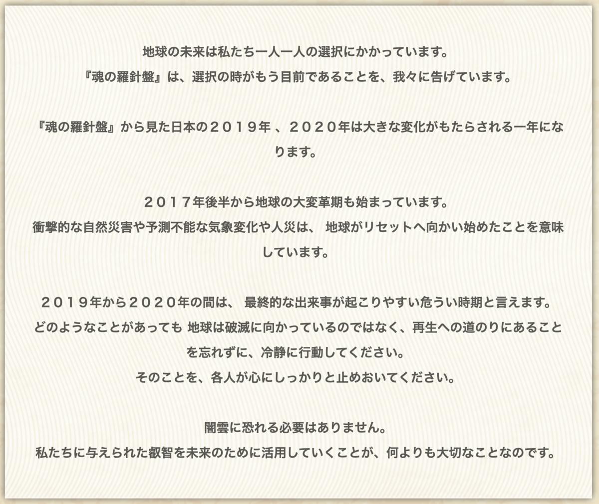 f:id:utyuu_no_housoku:20210106160030p:plain