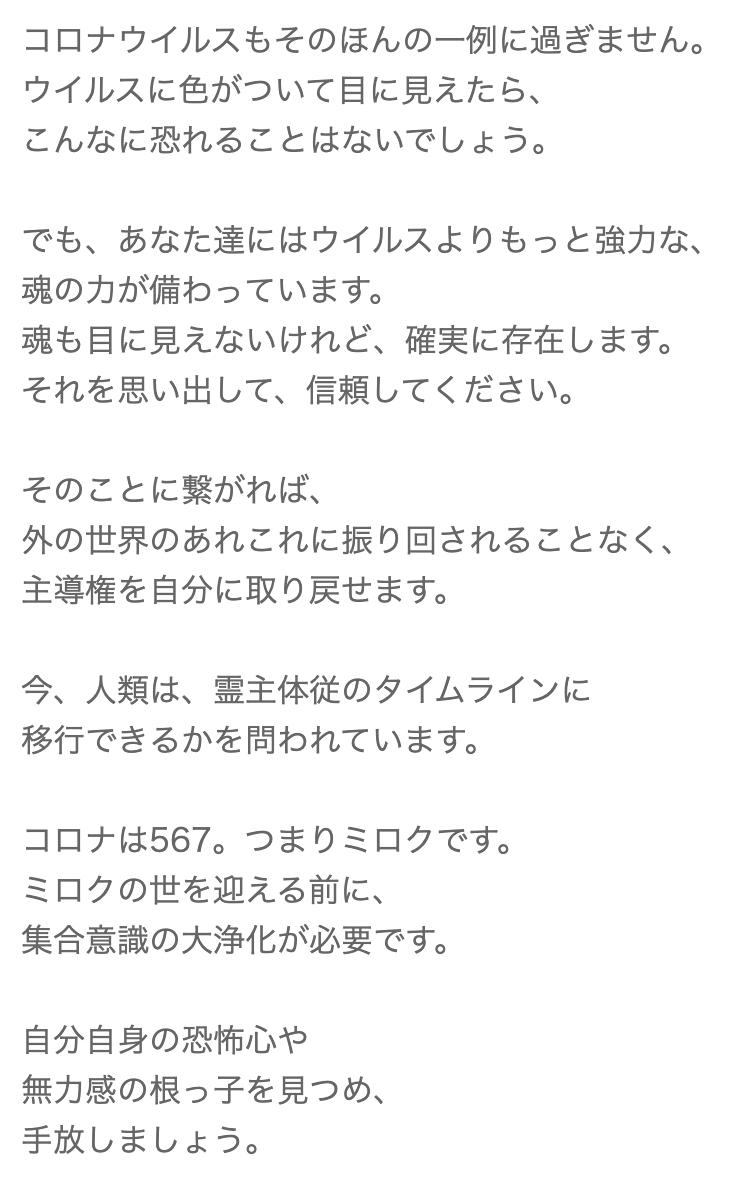f:id:utyuu_no_housoku:20210106160806p:plain