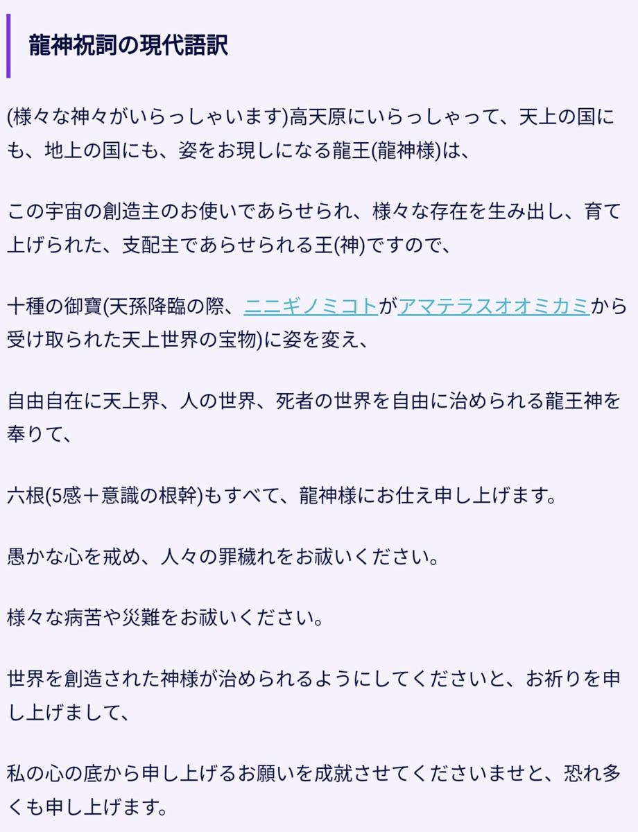 f:id:utyuu_no_housoku:20210106172702p:plain