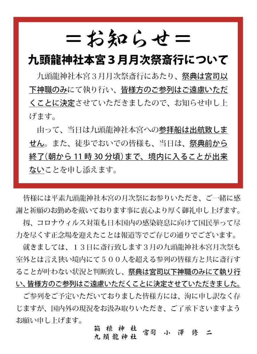 f:id:utyuu_no_housoku:20210106185108p:plain