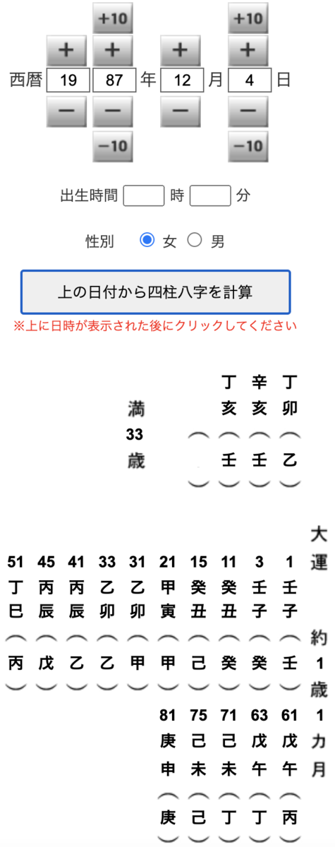 f:id:utyuu_no_housoku:20210106212646p:plain