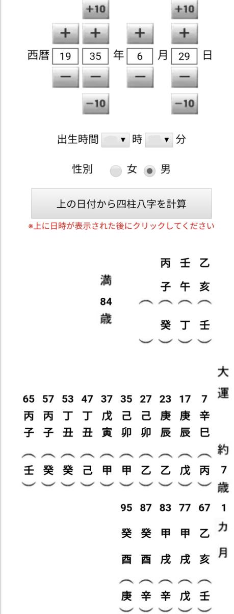 f:id:utyuu_no_housoku:20210106213011p:plain