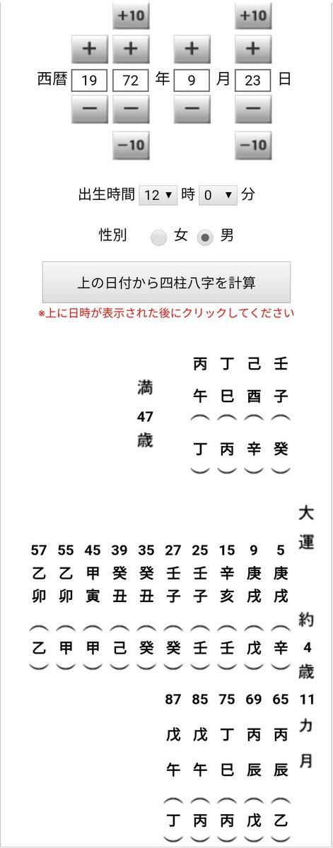 f:id:utyuu_no_housoku:20210106214507p:plain