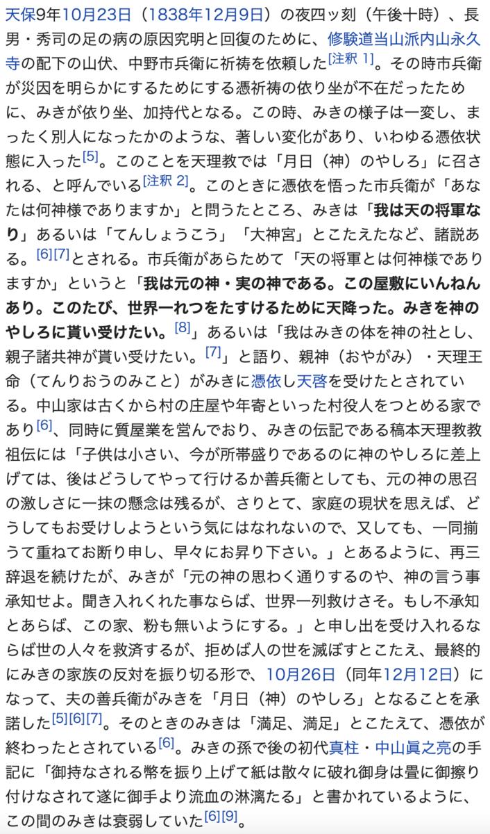 f:id:utyuu_no_housoku:20210107112902p:plain