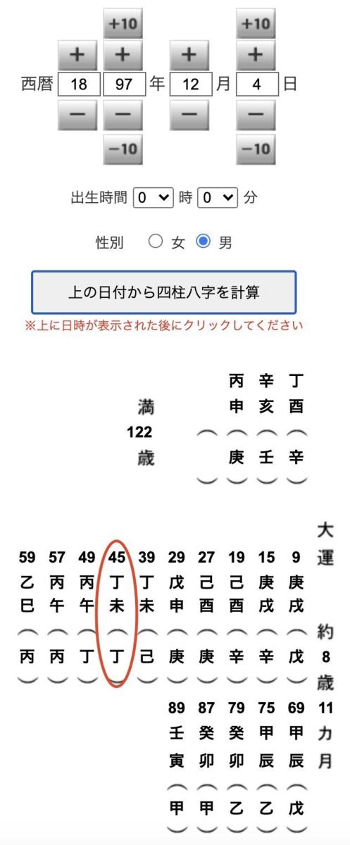 f:id:utyuu_no_housoku:20210107124037p:plain