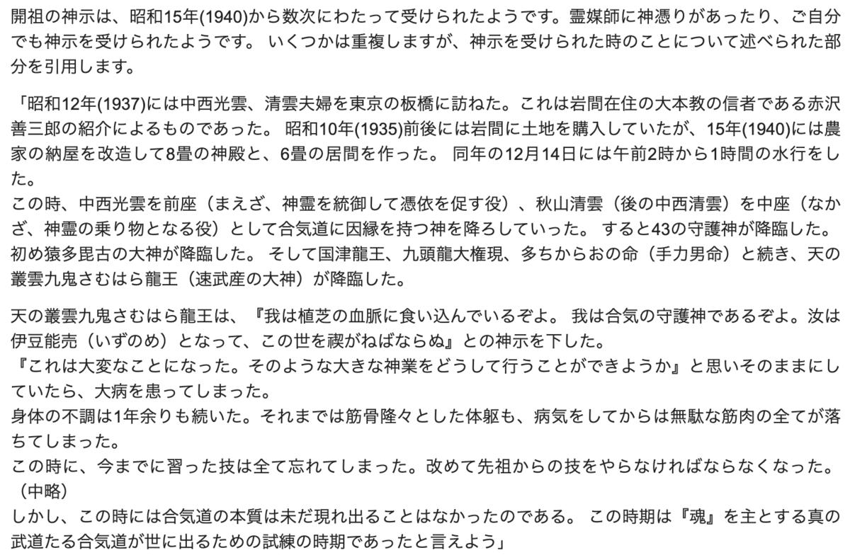f:id:utyuu_no_housoku:20210107124348p:plain