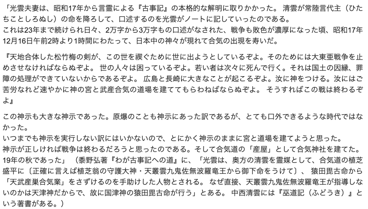 f:id:utyuu_no_housoku:20210107124425p:plain