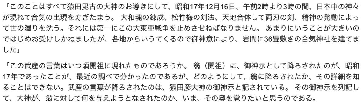 f:id:utyuu_no_housoku:20210107124455p:plain