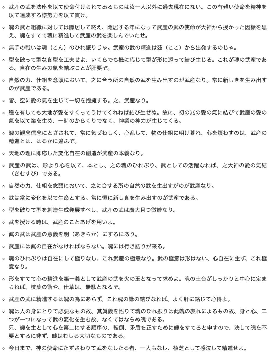 f:id:utyuu_no_housoku:20210107124523p:plain