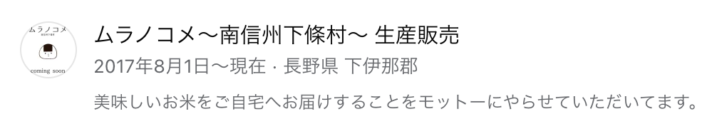 f:id:utyuu_no_housoku:20210107145906p:plain