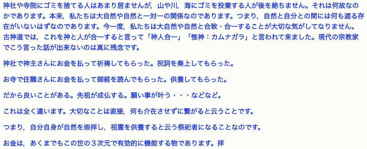 f:id:utyuu_no_housoku:20210107184149p:plain