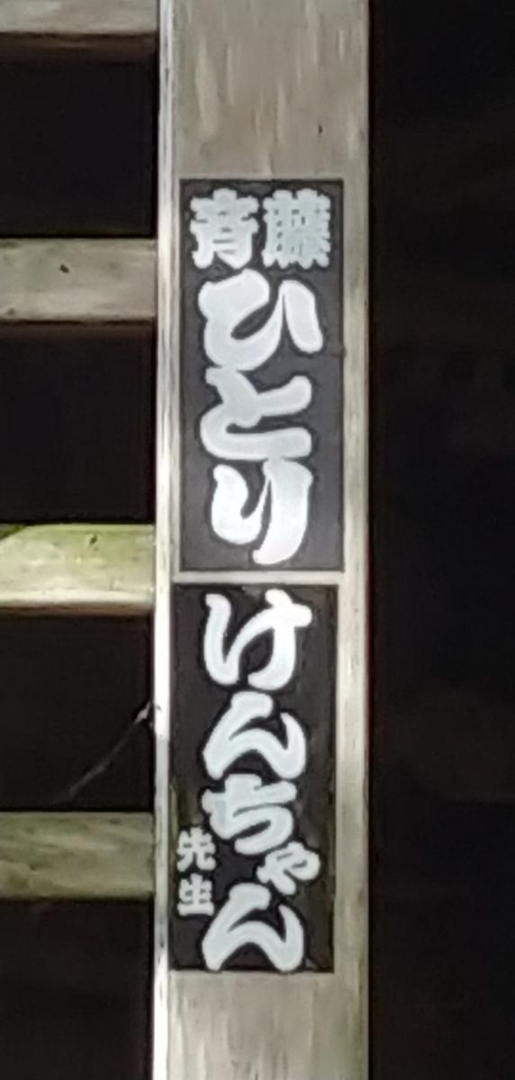 f:id:utyuu_no_housoku:20210107192013p:plain