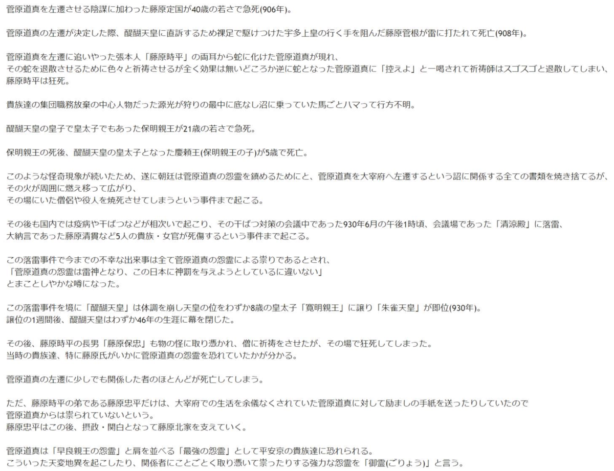 f:id:utyuu_no_housoku:20210107192111p:plain