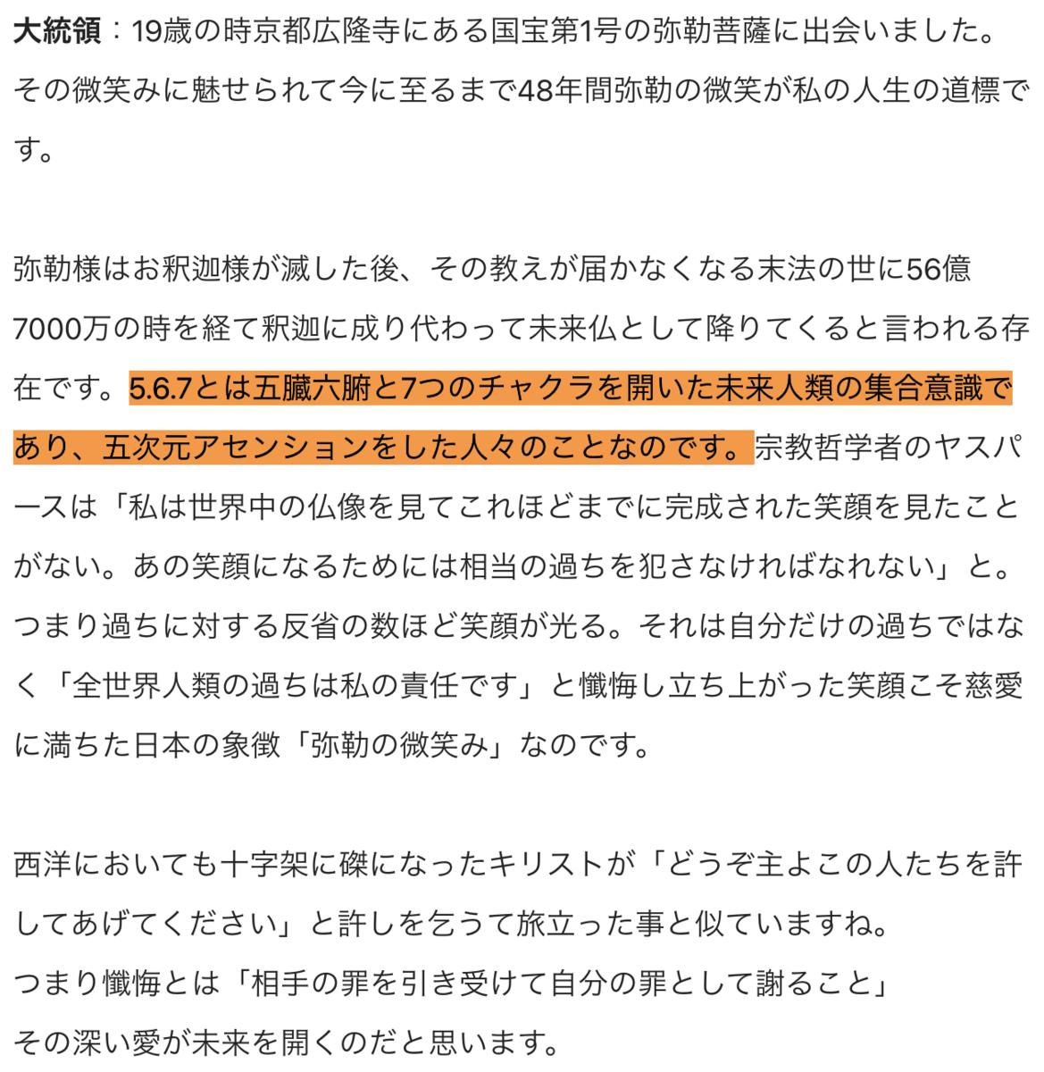 f:id:utyuu_no_housoku:20210112172838p:plain
