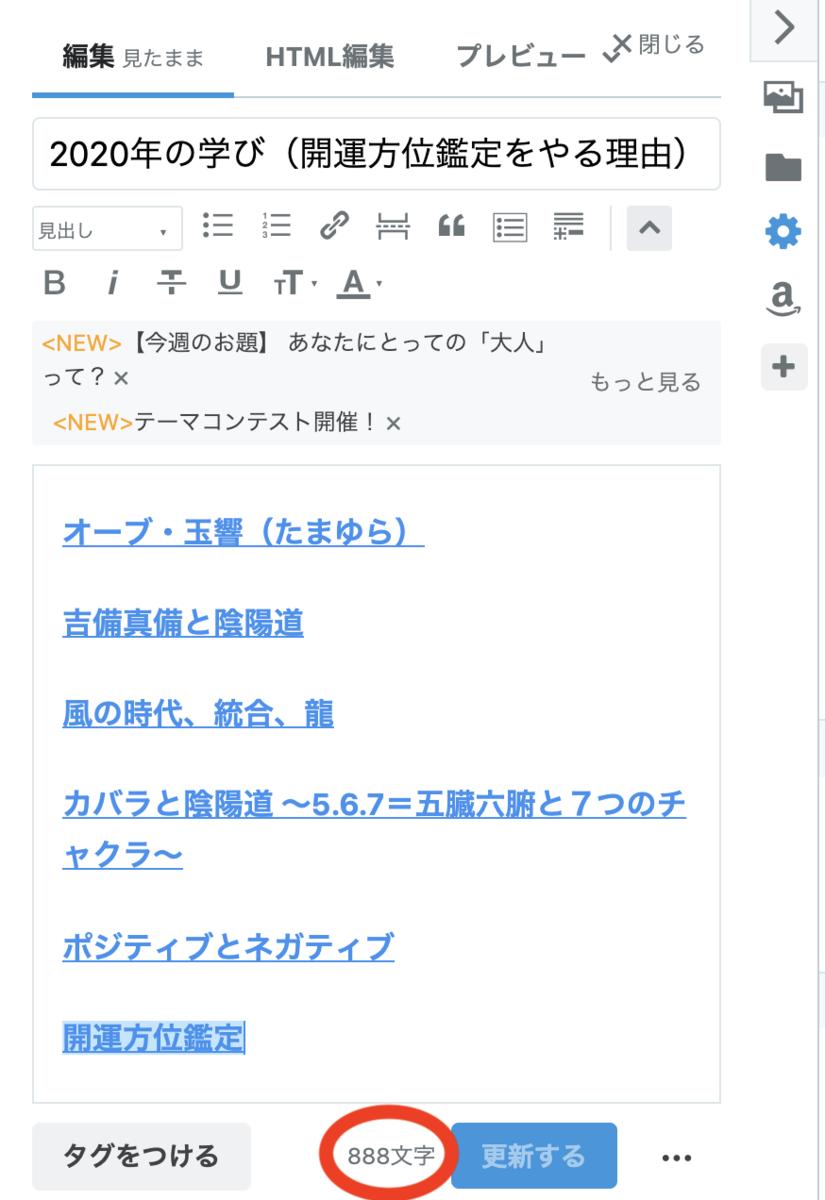 f:id:utyuu_no_housoku:20210114171803p:plain
