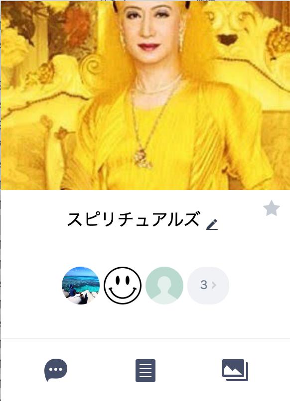 f:id:utyuu_no_housoku:20210114212901p:plain