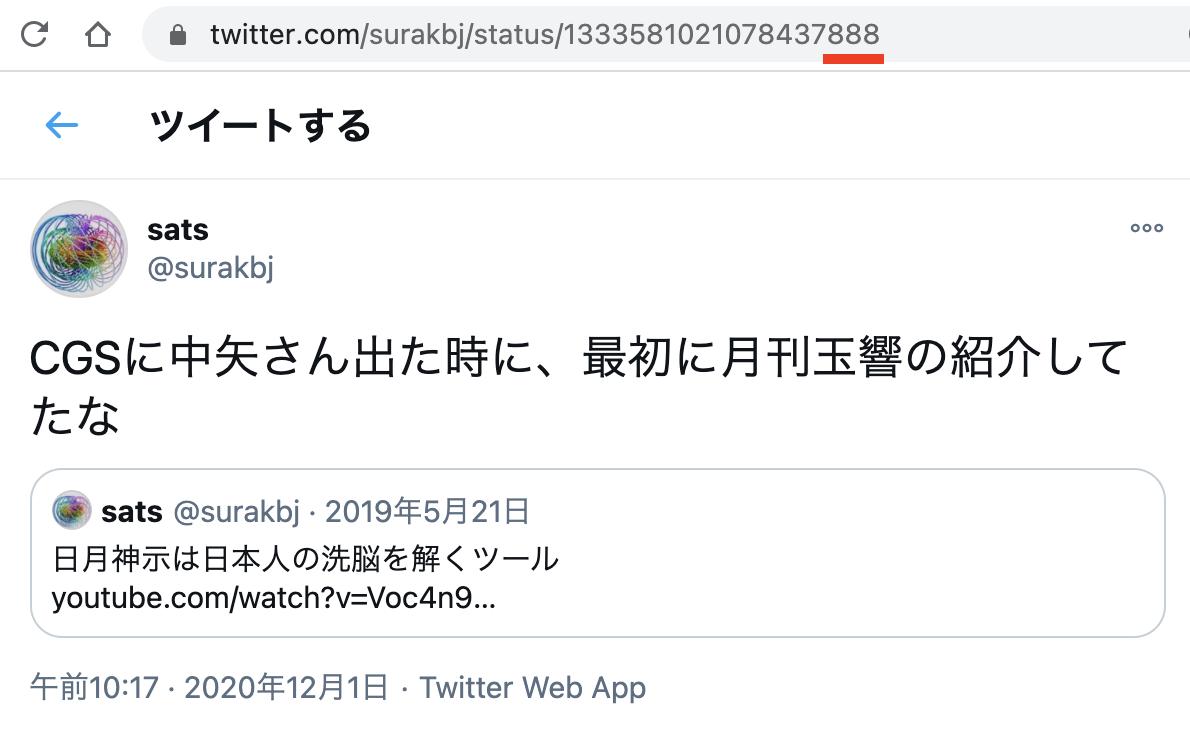 f:id:utyuu_no_housoku:20210119001428p:plain