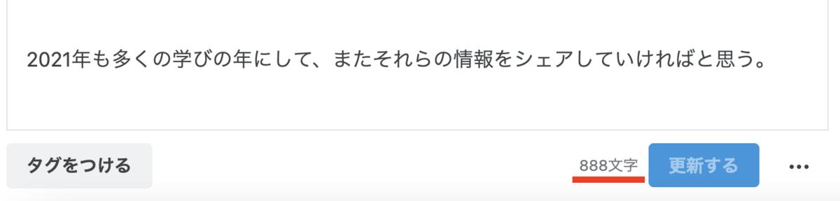 f:id:utyuu_no_housoku:20210203225147p:plain