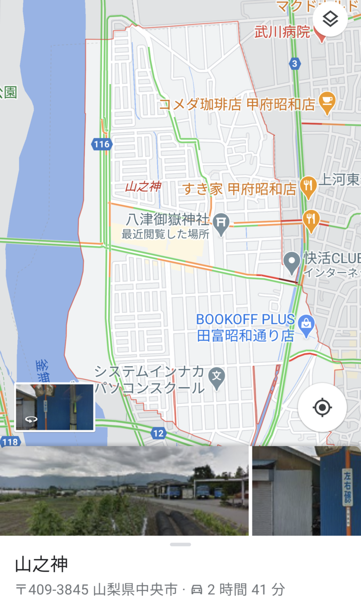 f:id:utyuu_no_housoku:20210212233623p:plain