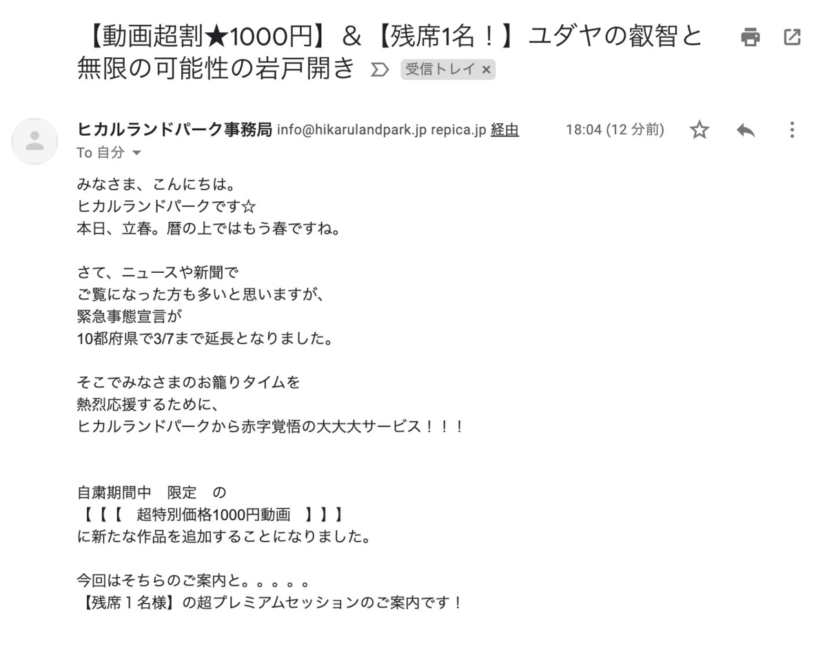 f:id:utyuu_no_housoku:20210213131114p:plain