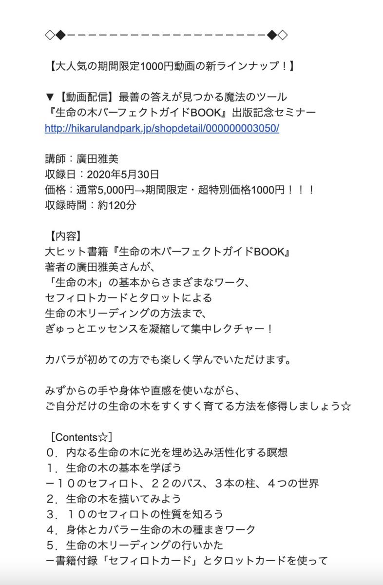 f:id:utyuu_no_housoku:20210213131136p:plain