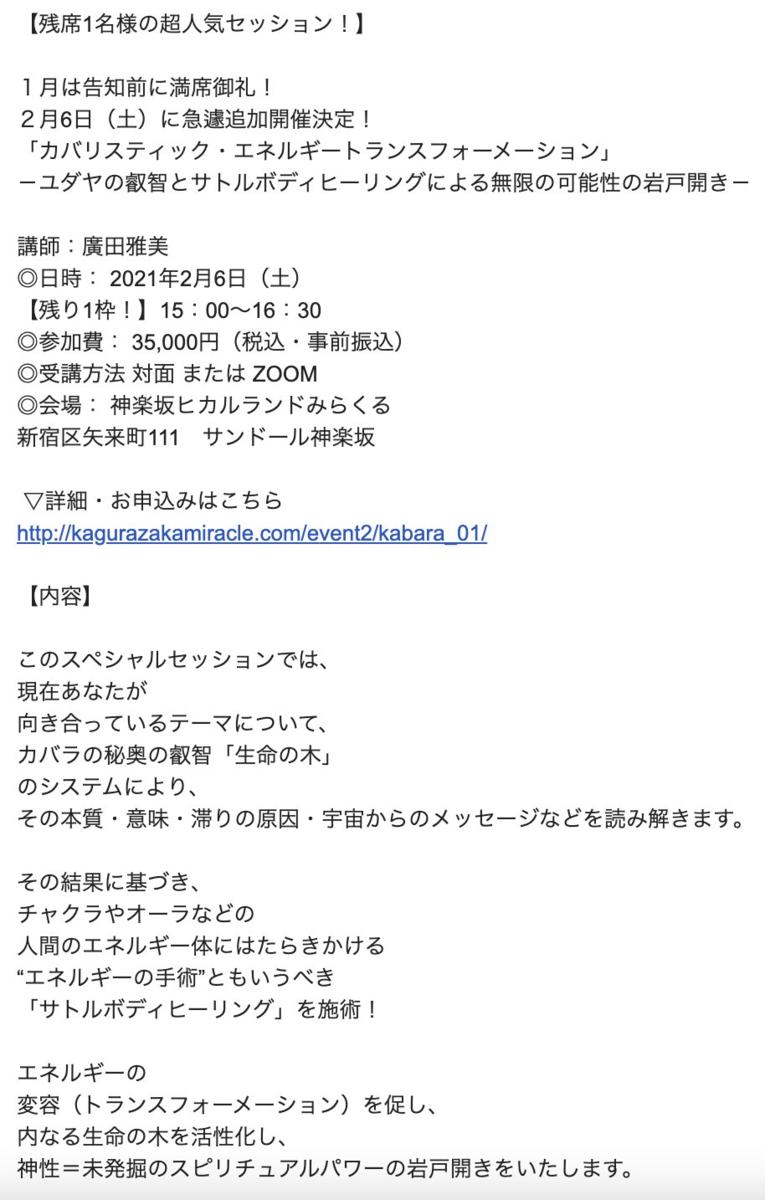 f:id:utyuu_no_housoku:20210213131253p:plain