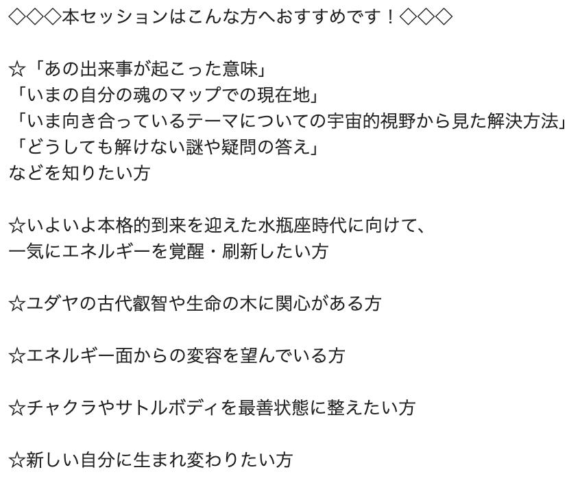 f:id:utyuu_no_housoku:20210213131335p:plain