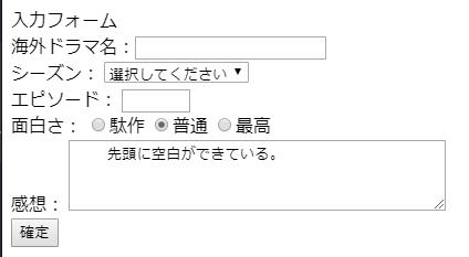 f:id:uuc1h:20180728164407p:plain