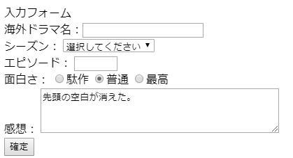 f:id:uuc1h:20180728164533p:plain