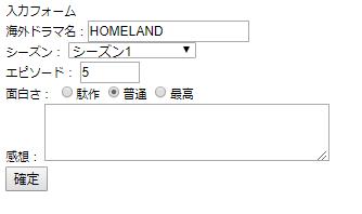 f:id:uuc1h:20180805125222p:plain