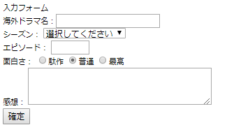 f:id:uuc1h:20180813195304p:plain