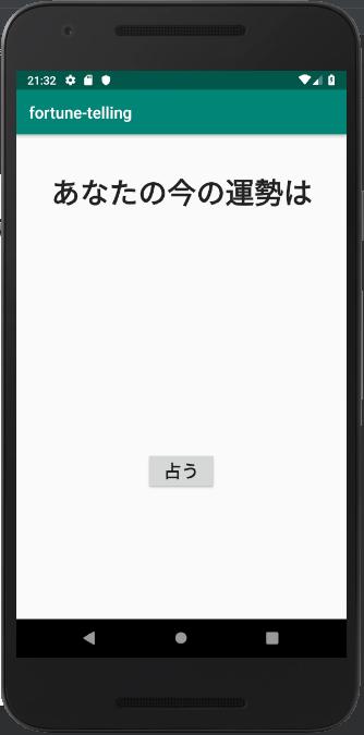 f:id:uuc1h:20190506213344p:plain