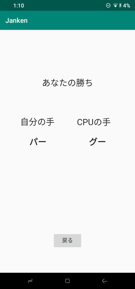 f:id:uuc1h:20190519011314p:plain