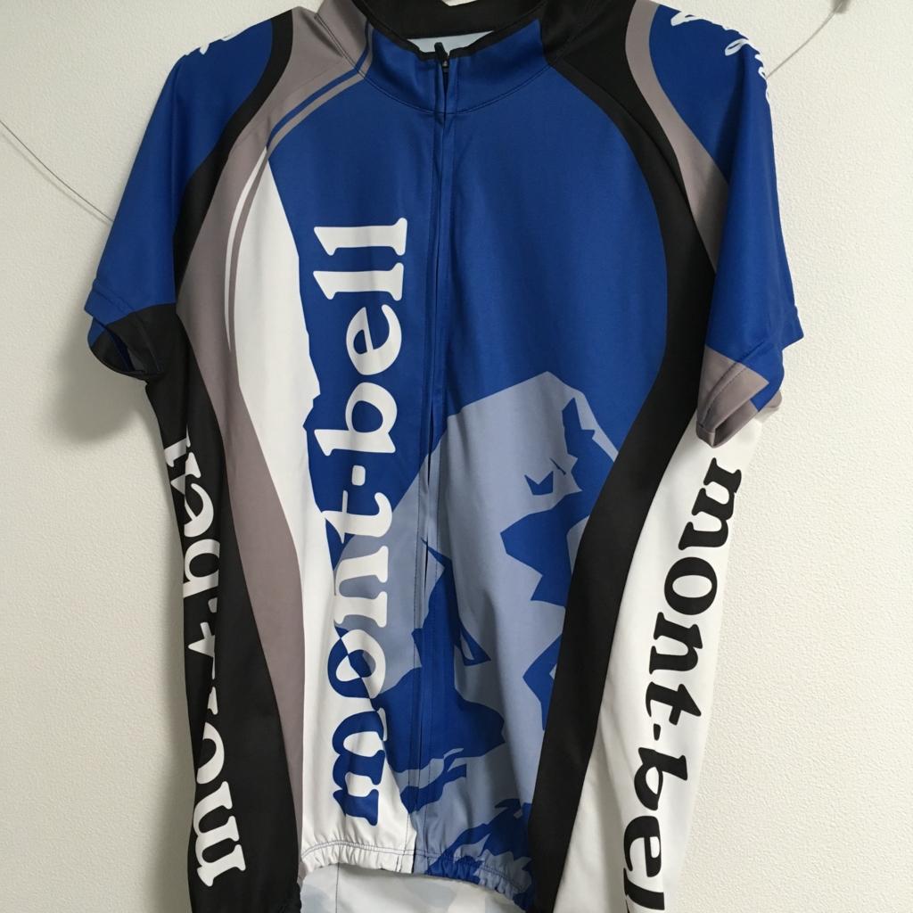 モンベルのサイクルウェア「WIC. サイクル ジャージ #2」購入レビュー